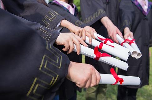2020年广东自考大专的学校和专业