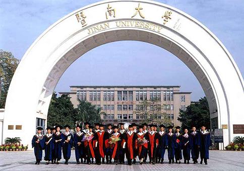 广州中专升大专学校有哪些可以选择