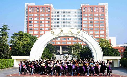 广东读大专哪个学校好