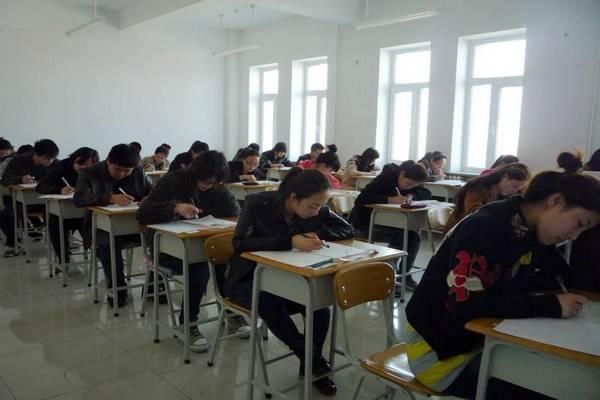 自考考试难度