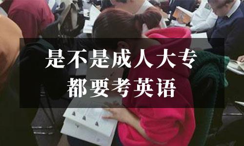 成人<a href=http://www.zxks.org/zikaozhuanye/ target=_blank class=infotextkey>自考专业</a>