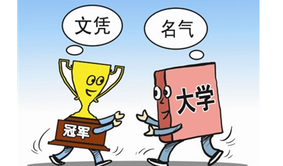 <a href=http://www.zxks.org/ target=_blank class=infotextkey>广州自考</a>本科