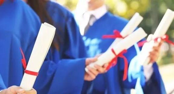自考毕业条件