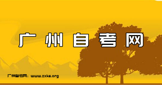 华南理工大学继续教育学院2019年学历教育招生工作声明