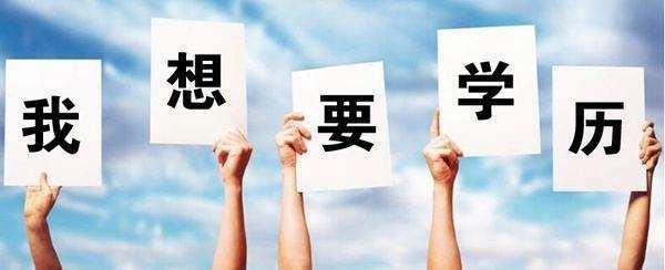 成人自考,自考升本,<a href=http://www.zxks.org/ target=_blank class=infotextkey>广州自考</a>网