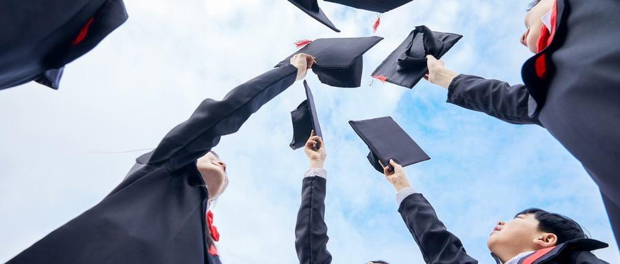 自考生哪些证书可以免考自考课程?哪些专业可以免考自考课程?