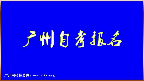 自考专业汉语言文学怎么样?就业方向是什么?