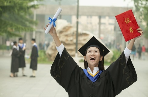 华南理工大学自考本科专业—土木工程