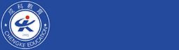 广州自考网logo