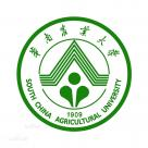 华南农业大学自考