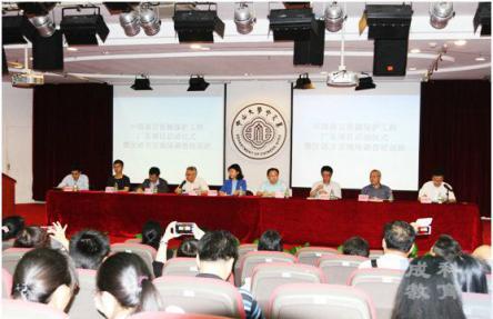 中国语言资源保护工程广东项目启动仪式在中山大学举行